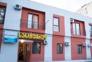 Hotel Kvareli