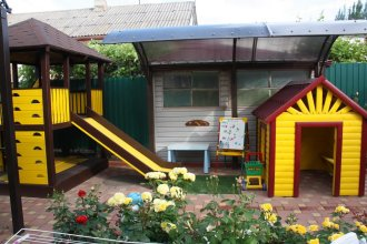 Viktoria Guest House