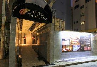 Hotel Moana Otsuka