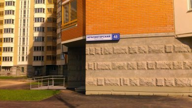 Hostel Krasnogorskiy b-r