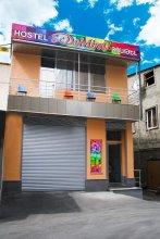 Domino Yerevan Hostel and Tours