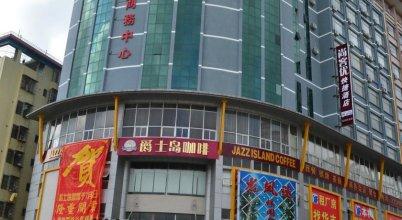Thankyou Inn Qiaotou School Branch