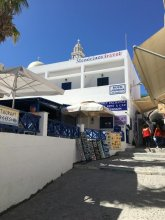 Asimina Hotel
