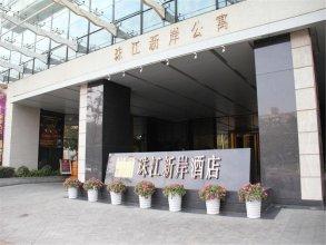 Zhujiang Xin'an Apartment