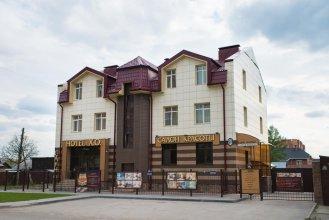 Hotel X.O