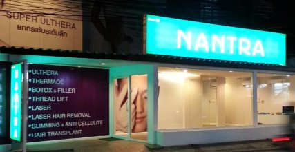 Nantra Cozy Pattaya