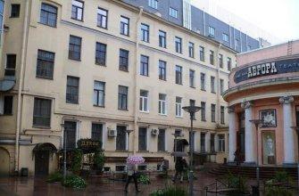 СТН Апартаменты на Невском 60