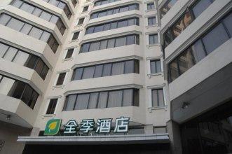 JI Hotel Guangzhou Yuexiu Park