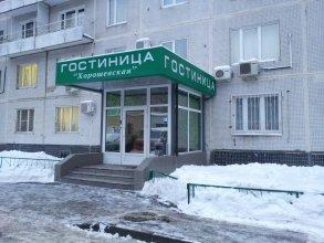 Гостиница Хорошевская
