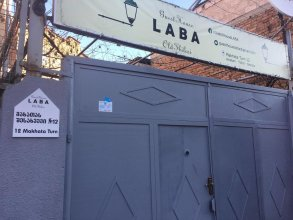 Family Hotel Laba