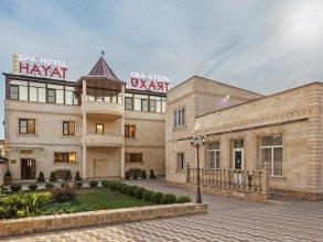 Спа-отель Хаят