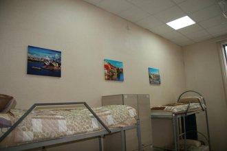 Hostel Aura