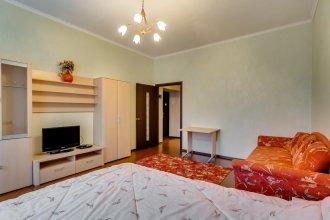 Apartment V Tsentre