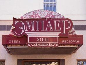 Эмпаер-холл
