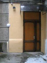 Апартаменты Рено