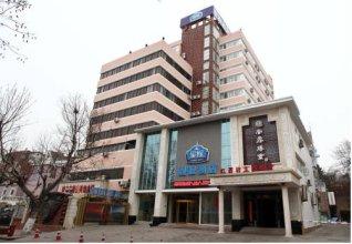 Starway Qingdao Yanan Yi Lu