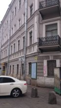 Beryozka Hostel