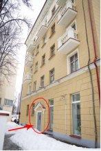 Marx Hostel