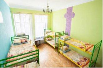 Kiev City Centre Hostel