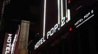 Hotel Pop 2