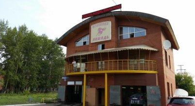Hotel Ognennaya Loshad