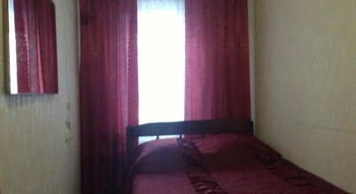 Guest House Arina
