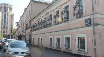 Imperial Hostel