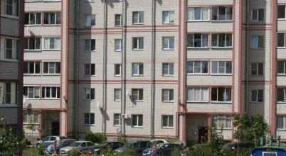 Grigorovo Apartment