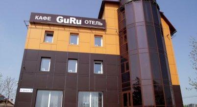 Гуру Отель