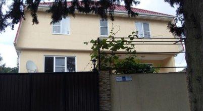 Elvira Guest House