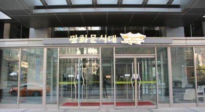 Hub of Seoul, Duplex 4