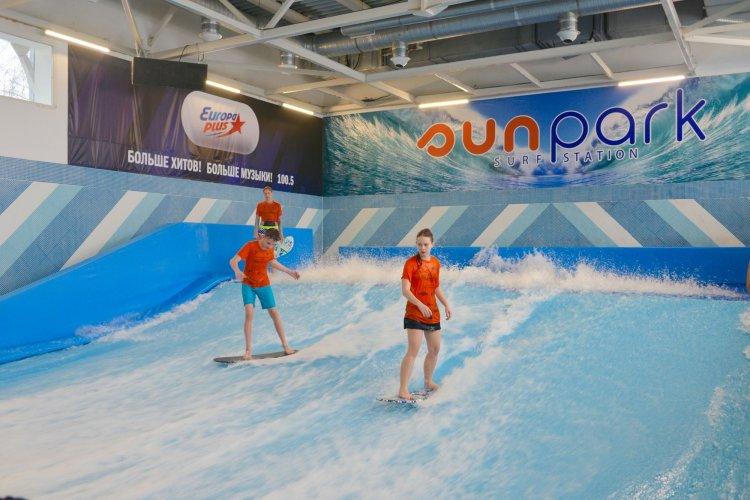 Pogostite.ru - Sunpark#32