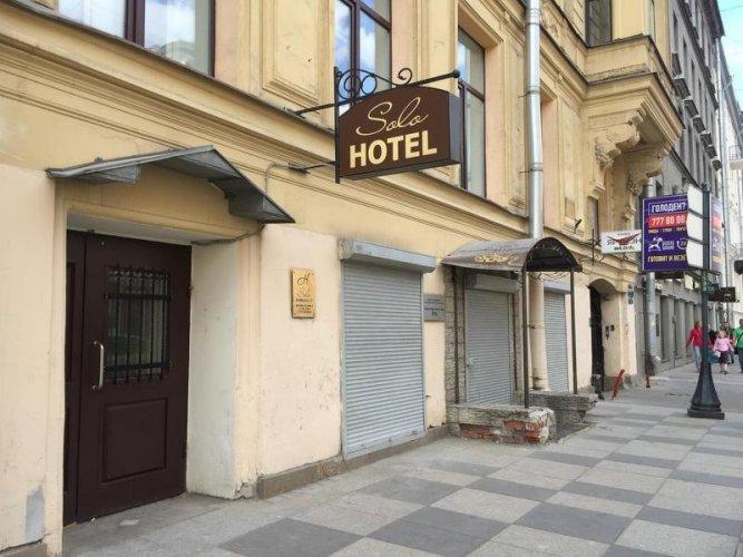 Pogostite.ru - Соло на Адмиралтейской | Санкт-Петербург | С завтраком | Парковка#25