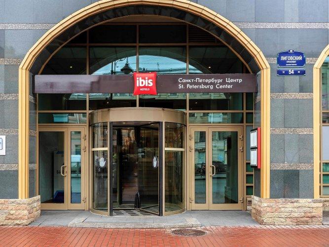 Pogostite.ru - ИБИС Санкт-Петербург Центр (м. Площадь восстания, Лиговский проспект)#27