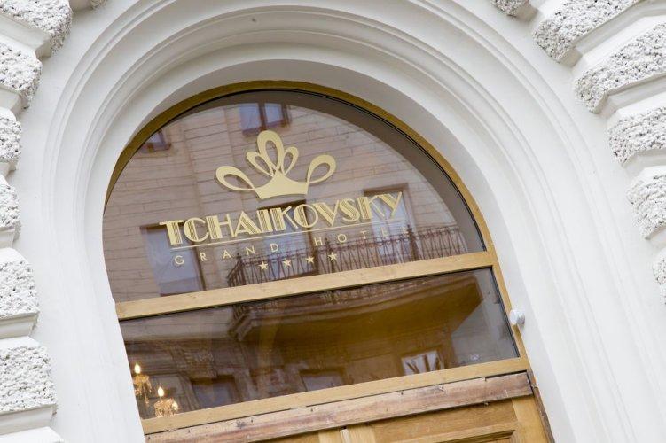 Pogostite.ru - Чайковский Гранд Отель | СПБ | м. Чернышевская | Wi-Fi#33