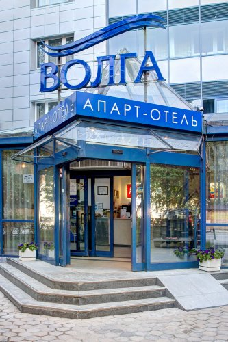 Pogostite.ru - ВОЛГА АПАРТ отель#1