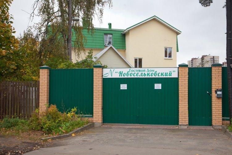 Pogostite.ru - Новосельковский#2