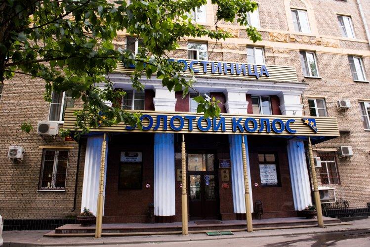 Pogostite.ru - КАТЮША ЯРОСЛАВСКАЯ ( БЫВШ.) ЗОЛОТОЙ КОЛОС#1