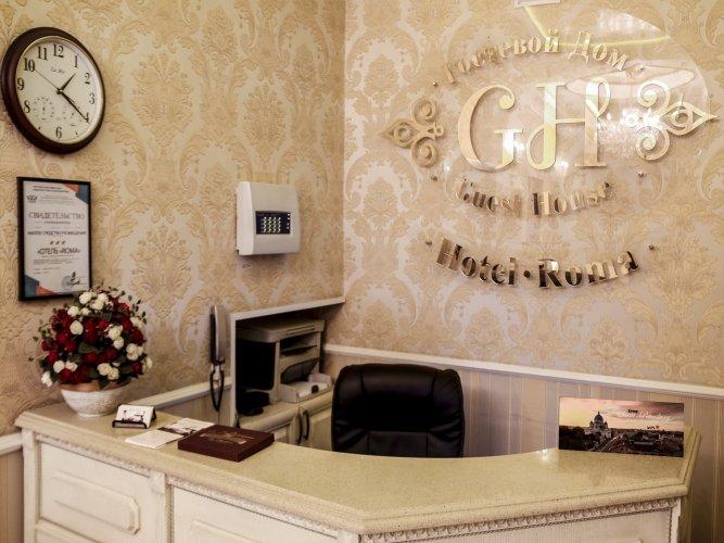 Pogostite.ru - Отель Рома | г. Санкт-Петербург | Парковка#1