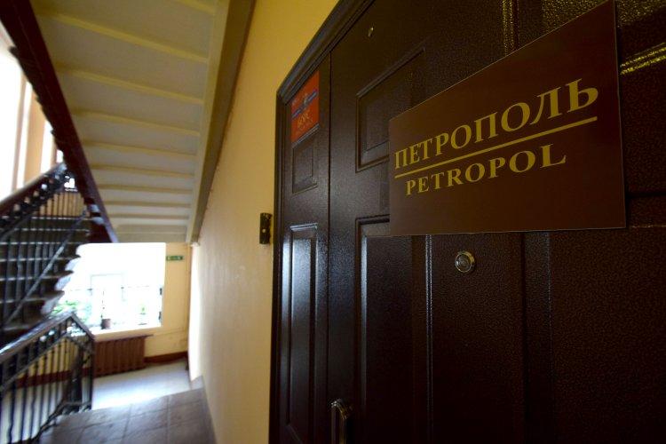 Pogostite.ru - Петрополь   СПБ   м. Площадь Восстания   Wi-Fi#3
