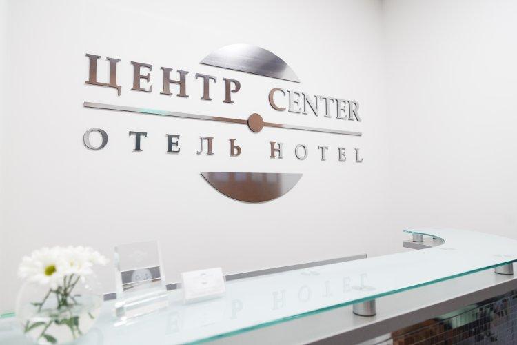 Pogostite.ru - Центр Отель   м.  Площадь Восстания   Парковка#1