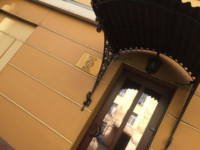 Pogostite.ru - Невский центр | Санкт-Петербург | м. Площадь восстания | Парковка#19