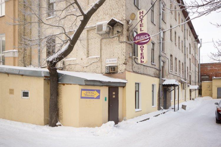 Pogostite.ru - Велес   м. Московские ворота   Парковка#1