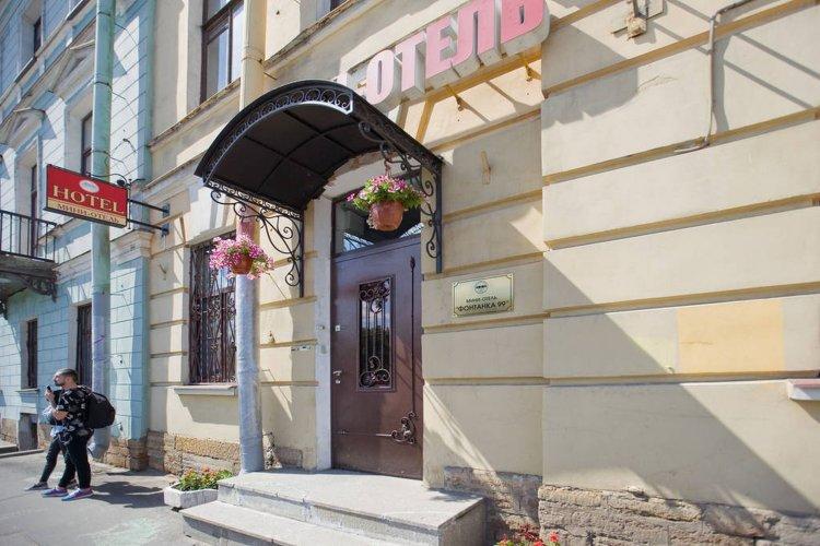 Pogostite.ru - Фонтанка 99 | Санкт-Петербург | С завтраком | Парковка#1