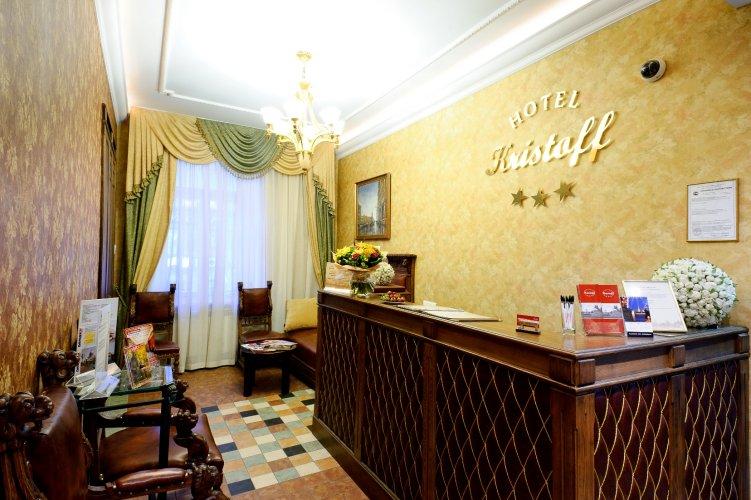 Pogostite.ru - Кристофф | Станция метро Достоевская | WI-FI#2