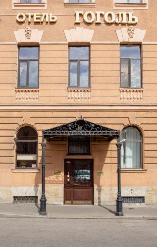 Pogostite.ru - Гоголь | Санкт-Петербург | м. Садовая, Спасская#2
