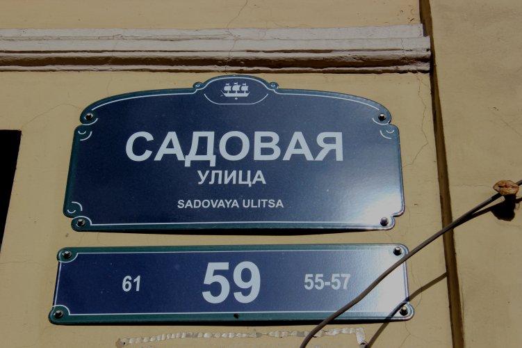 Pogostite.ru - Лион   Санкт-Петербург   м. Спасская   WI-FI#49