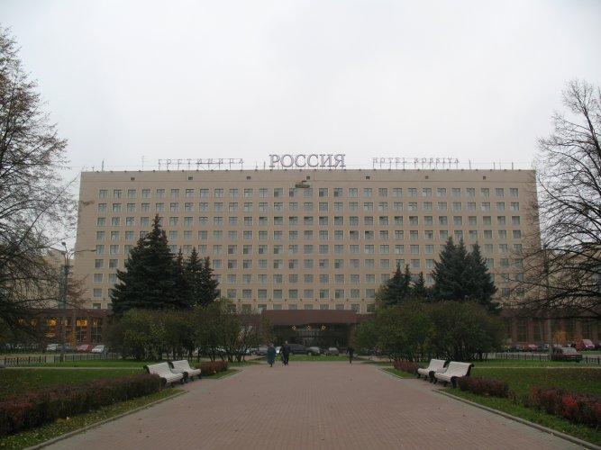 Pogostite.ru - РОССИЯ 3#1