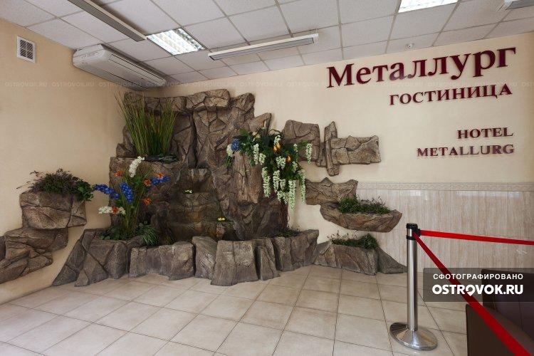 Pogostite.ru - МЕТАЛЛУРГ | м. Новослободская | Cавеловская | Проспект Мира | Достоевская#5