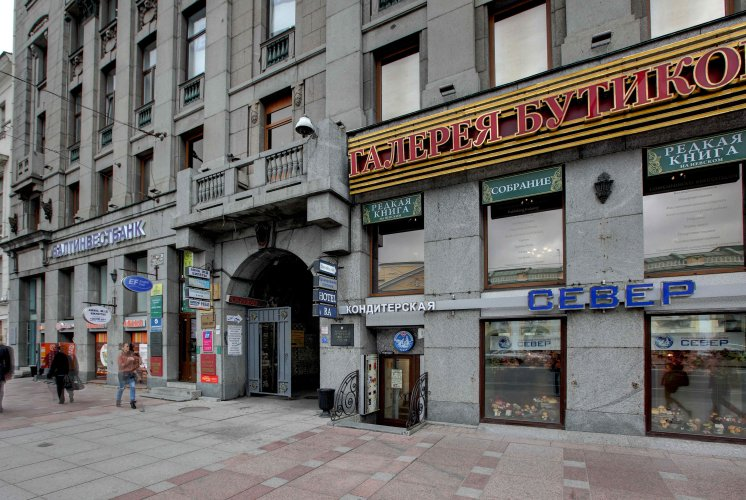 Pogostite.ru - Ra Невский 44#1
